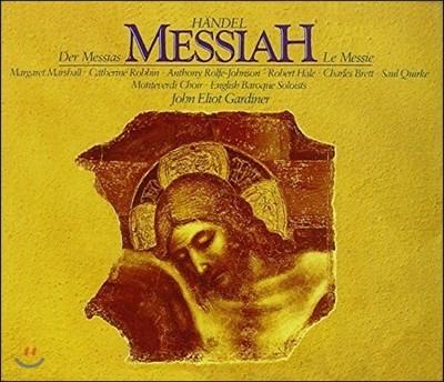 John Eliot Gardiner 헨델: 메시아 (Handel: Messiah)