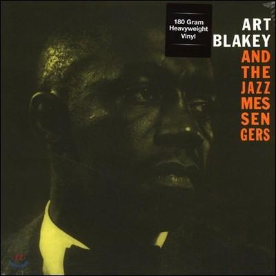 Art Blakey And The Jazz Messengers (아트 블레이키 앤 재즈 메신저) - Moanin' [LP]