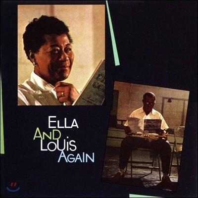 Ella Fitzgerald & Louis Armstrong (엘라 피츠 제널드 & 루이 암스트롱) - Again [2LP]