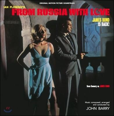 007 위기일발 영화음악 (From Russia With Love by John Barry) [블루 스카이 컬러 LP]
