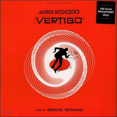 알프레드 히치콕의 현기증 영화음악 (Vertigo O.S.T.) - Bernard Herrmann (버나드 허먼) 음악 [LP]