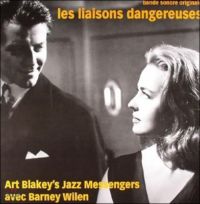 위험한 관계 영화음악 (Les Liaisons Dangereuses OST by Art Blakey's Jazz Messengers, Barney Wilen) [오렌지 컬러 LP]