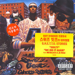 Swizz Beatz - Presents G.H.E.T.T.O. Stories