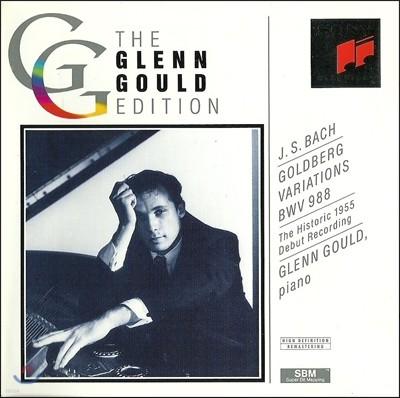 Glenn Gould 바흐: 골드베르크 변주곡 (Bach : Goldberg Variations BWV988) 글렌 굴드 1955년 녹음