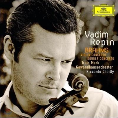 Vadim Repin 브람스: 바이올린 협주곡, 이중 협주곡 - 바딤 레핀 (Brahms: Violin Concerto Op.77, Double Concerto Op.102)