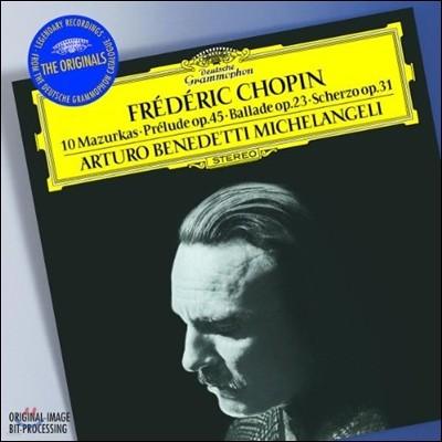 Arturo Benedetti Michelangeli 쇼팽: 마주르카, 전주곡, 발라드 - 아르투로 베네데티 미켈란젤리 (Chopin: Mazurkas, Prelude, Ballade, Scherzo)