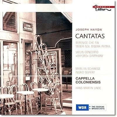 하이든 : 소프라노 칸타타, 교향곡 92번 '옥스퍼드', 바이올린협주곡 4번