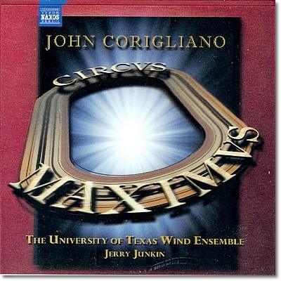 코릴리아노 : 교향곡 3번 '시르쿠스 막시무스', 가제보 댄스