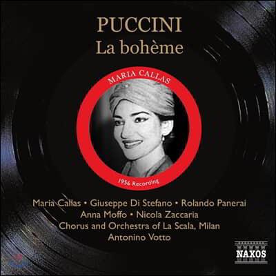 Maria Callas 푸치니: 라보엠 (Puccini: La Boheme)