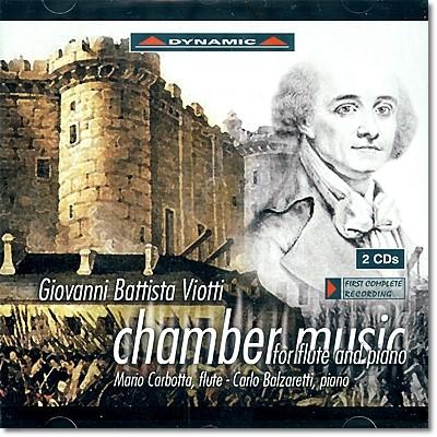 Mario Carbotta 비오티: 플루트와 피아노를 위한 실내악 작품집 (Viotti: Chamber Music for Flute and Piano)