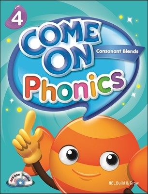 Come on Phonics Student Book 4