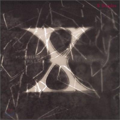 X-Japan - X Singles