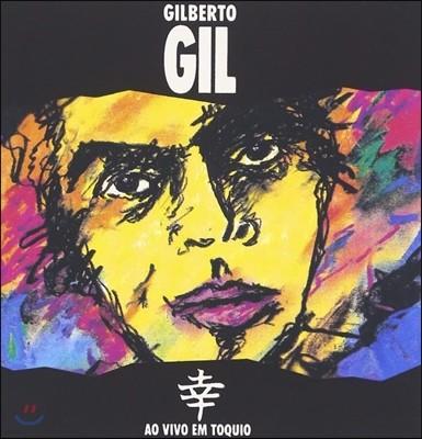 Gilberto Gil (질베르토 질) - Ao Vivo Em Toquio