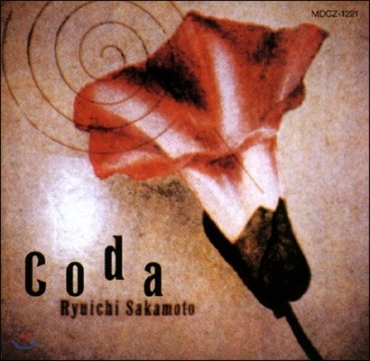 Ryuichi Sakamoto (류이치 사카모토) - Coda