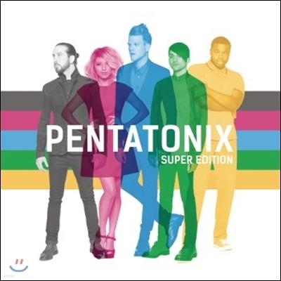 Pentatonix (펜타토닉스) - Pentatonix [Super Edition 한정반]
