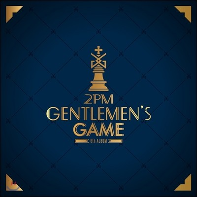 2PM 6집 - GENTLEMEN'S GAME [LP Ver.]