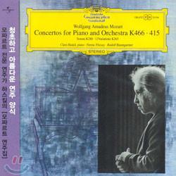 모차르트 : 피아노 협주곡 20, 13번 - 클라라 하스킬
