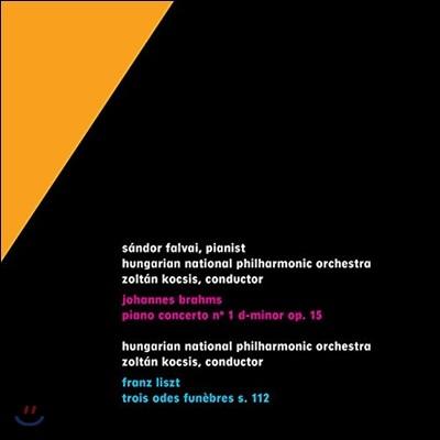 Zoltan Kocsis / Sandor Falvai 브람스: 피아노 협주곡 1번 / 리스트: 세 개의 장송 송가 (Brahms: Piano Concerto Op.15 / Liszt: Trois Odes Funebres S.112) 샨도르 팔바이, 졸탄 코치슈