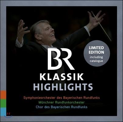 BR 클래식 샘플러 (BR Klassik - Highlights) [2016 카탈로그 포함 한정반]