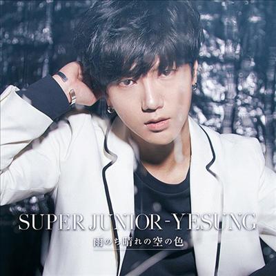 예성 (Yesung) - 雨のち晴れの空の色 (CD)