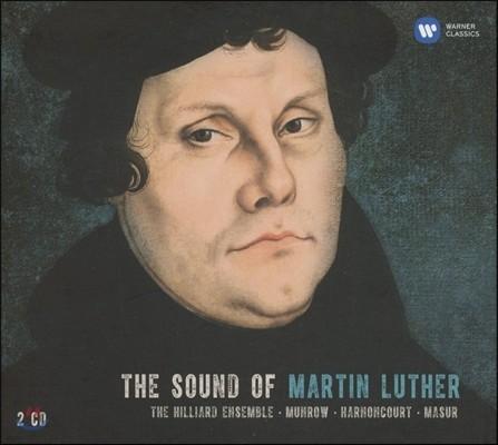 마틴 루터 사운드 (The Sound of Martin Luther)