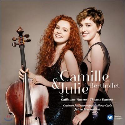 Camille & Julie Berthollet 두 대의 바이올린을 위한 작품집 - 카미유 & 줄리 베르톨레 (Schubert / Gershwin / Paganini / Tchaikovsky / Brahms)