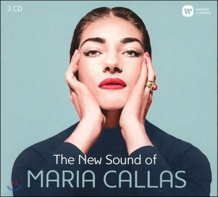 마리아 칼라스 뉴사운드 (The New Sound of Maria Callas) [리마스터링반]