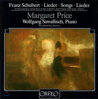 Margaret Price / Wolfgang Sawallisch 슈베르트: 가곡집 (Schubert: Lieder) 마가렛 프라이스 [LP]