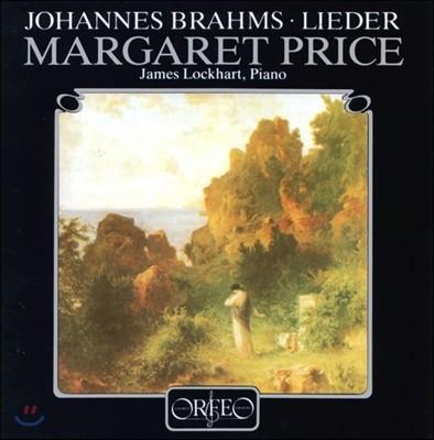 Margaret Price 브람스: 가곡집 (Brahms: Lieder) 마가렛 프라이스 [LP]