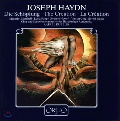 Rafael Kubelik 하이든: 오라토리오 '천지창조' (Haydn: Die Schopfung - Oratorium) 라파엘 쿠벨릭 [2LP]