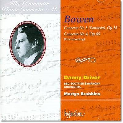낭만주의 피아노 협주곡 46집 - 보웬 (The Romantic Piano Concerto 46 - York Bowen) Danny Driver