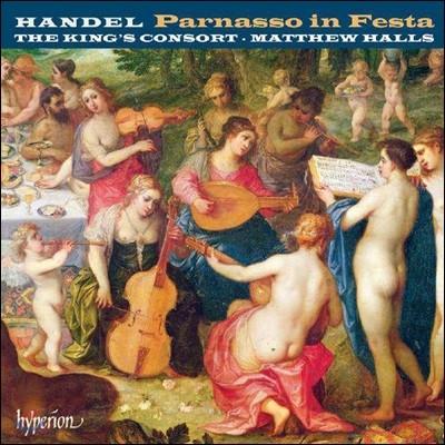 Rebecca Outram 헨델: 파르나스 산의 축제 (Handel: Parnasso in Festa)