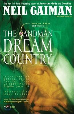 The SandMan 샌드맨 3