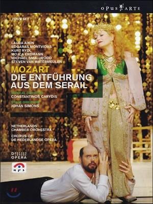 Constantinos Carydis / Kurt Rydl 모차르트: 오페라 '후궁으로부터의 유괴' (Mozart: Die Entfuhrung aus dem Serail) 쿠르트 리들, 콘스탄티노스 카리디스
