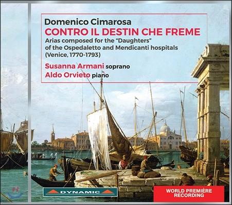Susanna Armani 도메니코 치마로사: '딸들의 합창단'을 위한 아리아 (Domenico Cimarosa: Contro Il Destin Che Freme - Arias for the 'Daughters') 수산나 아르마니