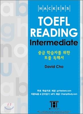 Hackers TOEFL Reading Intermediate(iBT)