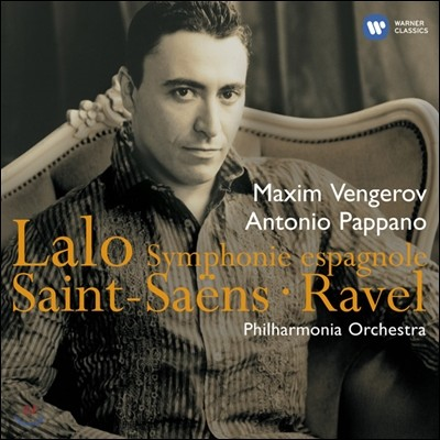 Maxim Vengerov 랄로: 스페인 교향곡 / 생상스: 바이올린 협주곡 2번 (LALO: Symphonie espagnole Op. 21 / Saint-Sans: Violin Concerto Op.61) 막심 벵게로프