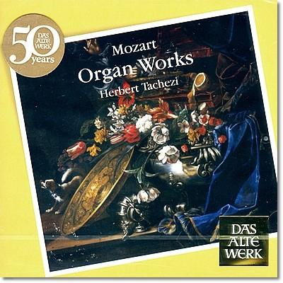 Herbert Tachezi 모차르트: 오르간 연주집 - 헤르베르트 타헤치 (Mozart: Organ Works)