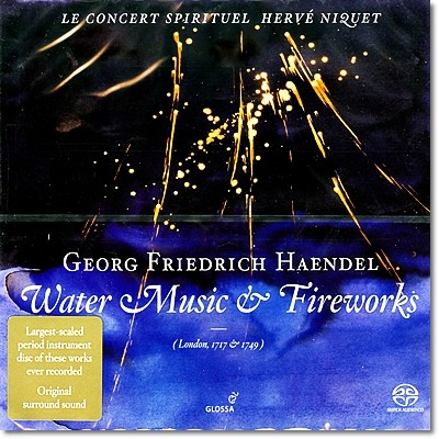 Le Concert Sprituel 헨델: 수상음악 / 왕궁의 불꽃놀이 (Handel: Water Music / Fireworks)