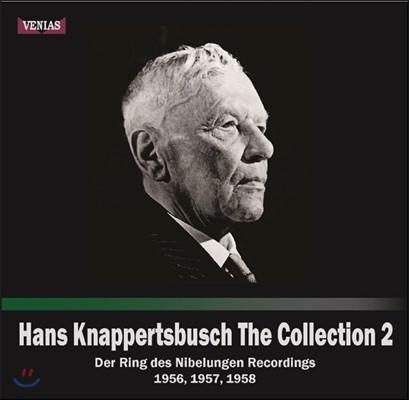한스 크나퍼츠부슈 컬렉션 2집 - 니벨룽겐의 반지 (Hans Knappertsbusch Collection Vol.2 - Der Ring des Nibelungen)