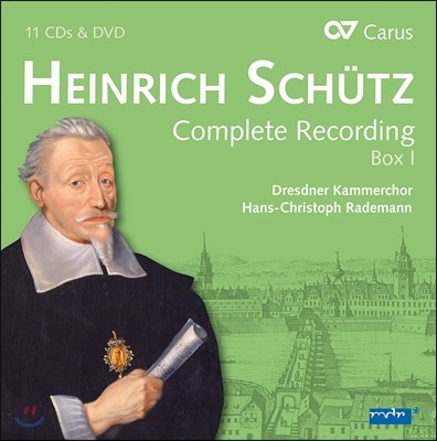 Hans-Christoph Rademann / Dorothee Mields 하인리히 쉬츠: 전곡 녹음 1집 (Heinrich Schutz: The Complete Works Box.1) 한스-크리스토프 라데만