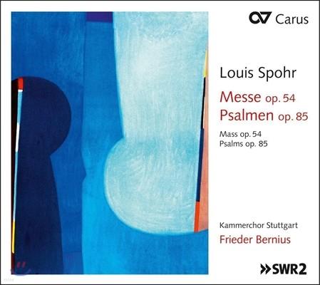 Frieder Bernius 슈포어: 미사, 시편 (Louis Spohr: Missa Op.54, Psalms Op.85) 프리더 베르니우스, 슈투트가르트 실내합창단