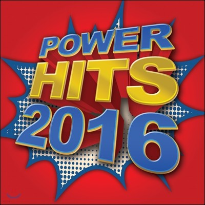 Power Hits 2016 (파워 힛 2016)