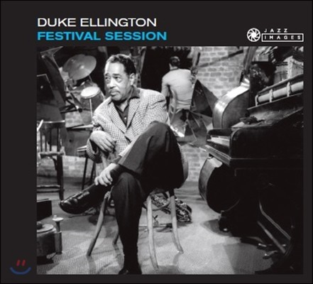 Duke Ellington (듀크 엘링턴) - Festival Session (1959년 7월 뉴포트 재즈 페스티벌 라이브)