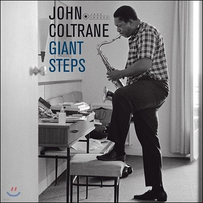 John Coltrane (존 콜트레인) - Giant Steps [LP]