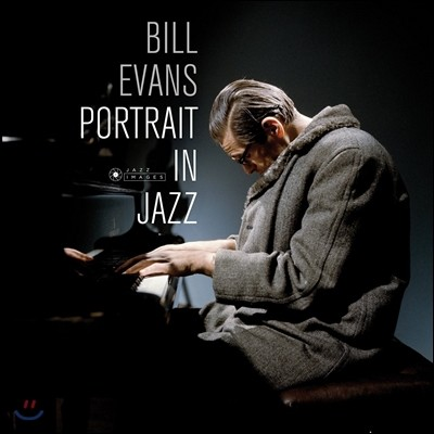 Bill Evans Trio (빌 에반스 트리오) - Portrait In Jazz [LP]