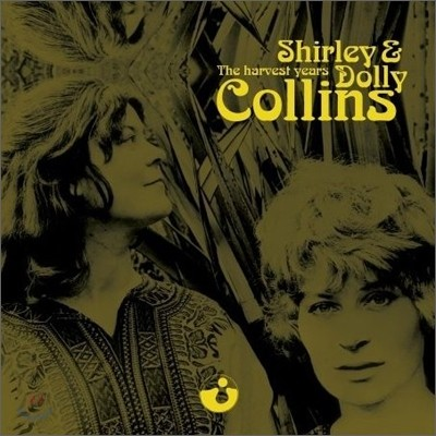 Shirley & Dolly Collins - Harvest Years