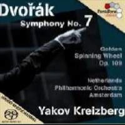 드보르작 : 교향곡 7번 Op.70 & 황금 물레 Op.109 (Dvorak : Symphony No.7 & The Golden Spinning Wheel, Op.109) (SACD Hybrid) - Yakov Kreizberg