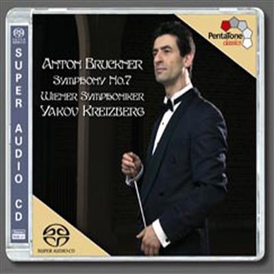 브루크너 : 교향곡 7번 (Bruckner : Symphony No.7) (SACD Hybrid) - Yakov Kreizberg