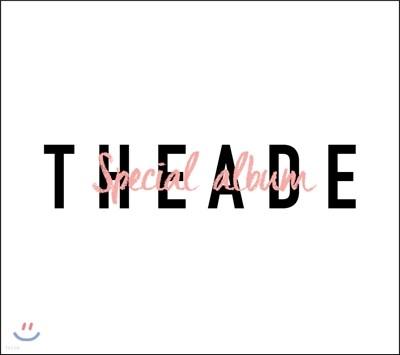 디에이드 (Theade) - 스페셜앨범
